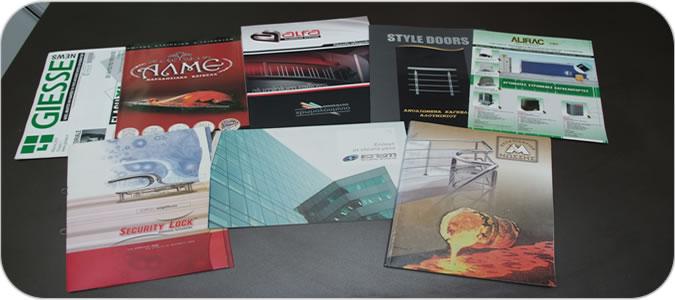 ΑΤΕΜ-ΟΕ  Δείγματα Εργασίας - Φωτογραφίες Εταιρείας